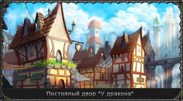 http://s4.uploads.ru/t/7XwJ3.jpg