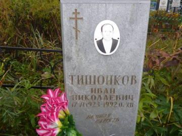 http://s4.uploads.ru/t/7bqFO.jpg