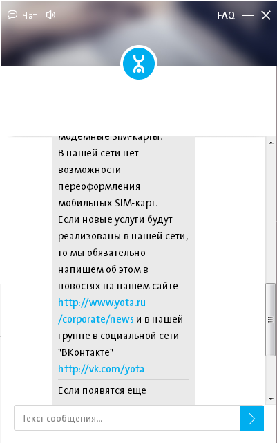 http://s4.uploads.ru/t/7mkJD.png