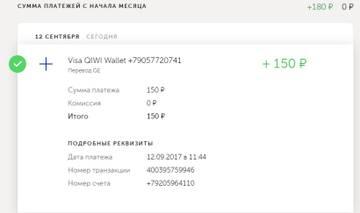 http://s4.uploads.ru/t/7p0Mv.jpg