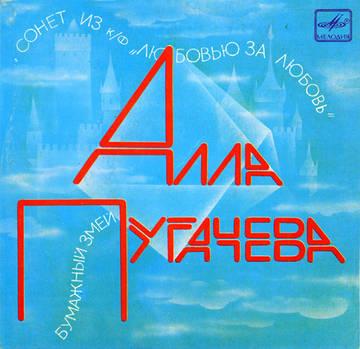 http://s4.uploads.ru/t/7toJB.jpg