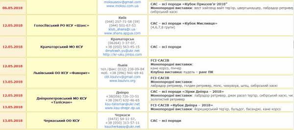 http://s4.uploads.ru/t/7tqUI.jpg