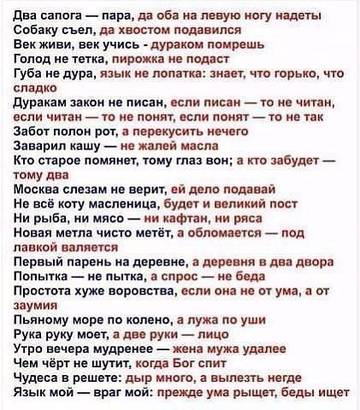 http://s4.uploads.ru/t/7yq45.jpg