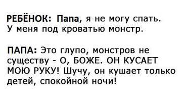 http://s4.uploads.ru/t/8b9Yy.jpg