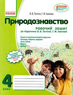 http://s4.uploads.ru/t/8cWAo.jpg