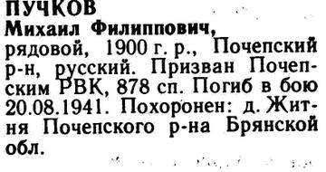 http://s4.uploads.ru/t/8gcjf.jpg