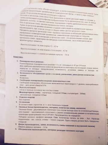 http://s4.uploads.ru/t/8suie.jpg