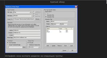 http://s4.uploads.ru/t/91ZuI.jpg