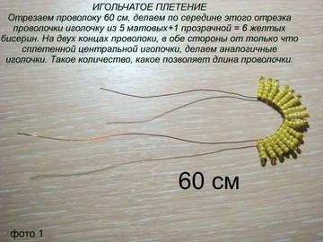 http://s4.uploads.ru/t/96lox.jpg