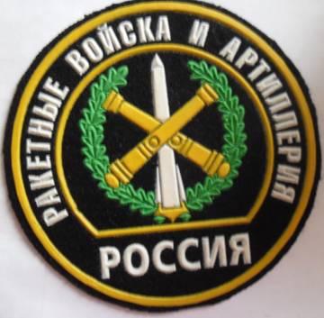 http://s4.uploads.ru/t/9Dwep.jpg