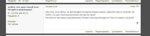 http://s4.uploads.ru/t/9EyHP.jpg