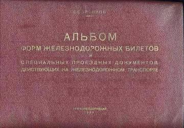 http://s4.uploads.ru/t/9FPz5.jpg
