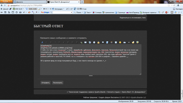 http://s4.uploads.ru/t/9Fatd.png