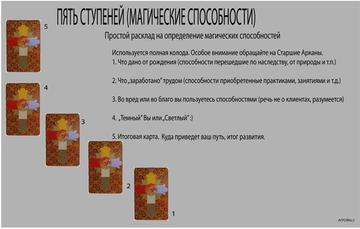 http://s4.uploads.ru/t/9GNpW.png