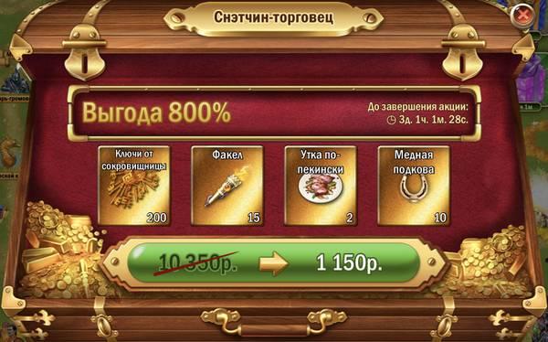 http://s4.uploads.ru/t/9IUy1.jpg