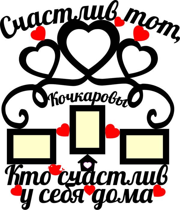 http://s4.uploads.ru/t/9J4KU.jpg