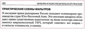 http://s4.uploads.ru/t/9MYFE.jpg
