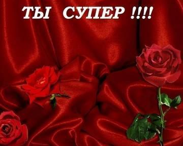 http://s4.uploads.ru/t/9NUHm.jpg