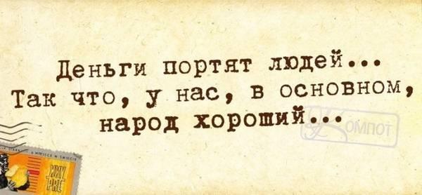 http://s4.uploads.ru/t/9UJQv.jpg