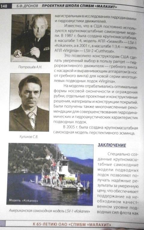 http://s4.uploads.ru/t/9USju.jpg