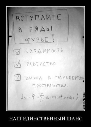 http://s4.uploads.ru/t/9a7kx.jpg
