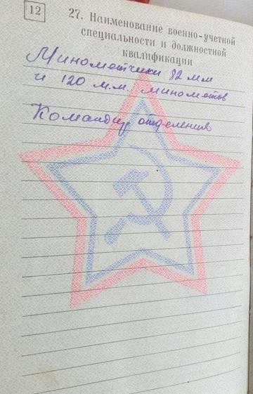http://s4.uploads.ru/t/9m5CH.jpg