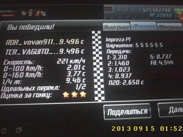 http://s4.uploads.ru/t/9mOnT.jpg