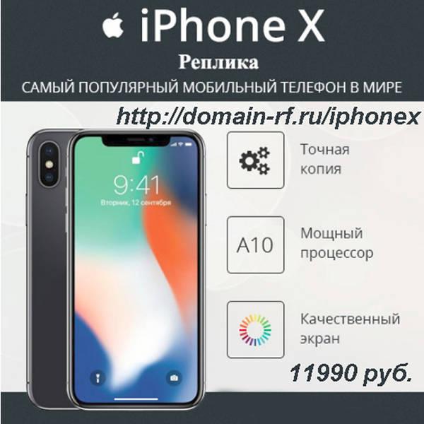 http://s4.uploads.ru/t/9uXgm.jpg