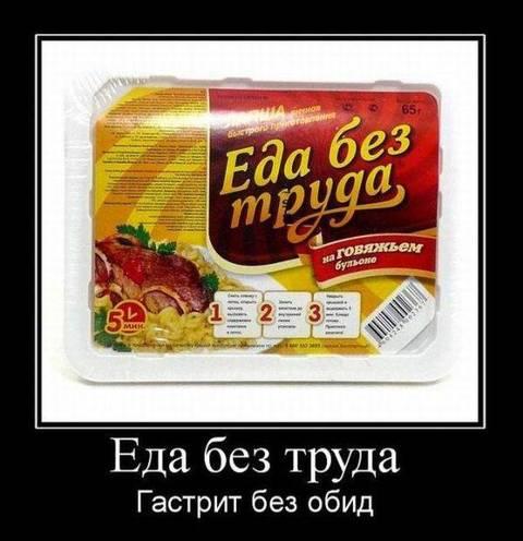 http://s4.uploads.ru/t/A7QLg.jpg
