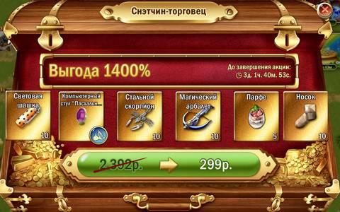 http://s4.uploads.ru/t/A8Z6O.jpg