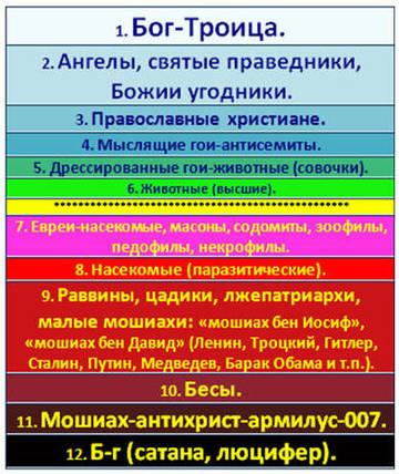 http://s4.uploads.ru/t/ABlac.jpg