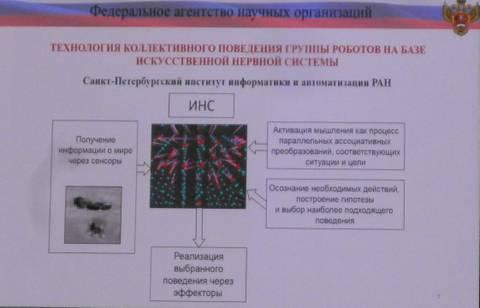 http://s4.uploads.ru/t/AIvsO.jpg