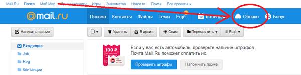 http://s4.uploads.ru/t/AKGg1.png