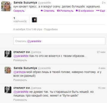http://s4.uploads.ru/t/AKWzl.jpg