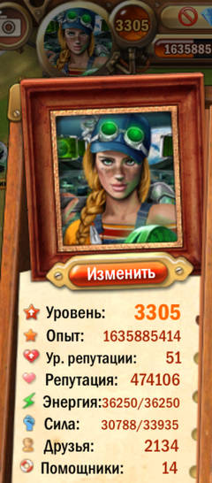 http://s4.uploads.ru/t/ANWyZ.jpg