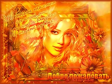 http://s4.uploads.ru/t/APf75.png