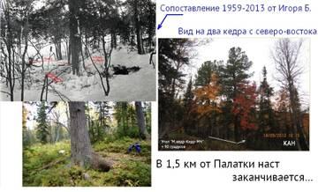 http://s4.uploads.ru/t/ATRpw.jpg