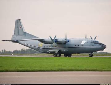 Ан-12ПС - поисково-спасательный самолет ATnGZ