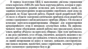 http://s4.uploads.ru/t/AeBDr.png