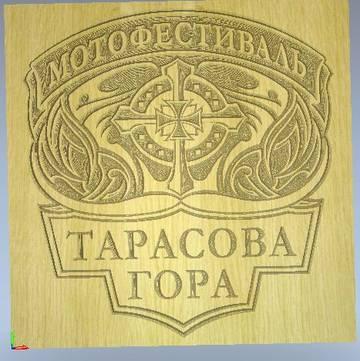 http://s4.uploads.ru/t/AeE7V.jpg