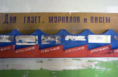 http://s4.uploads.ru/t/AgHsO.jpg
