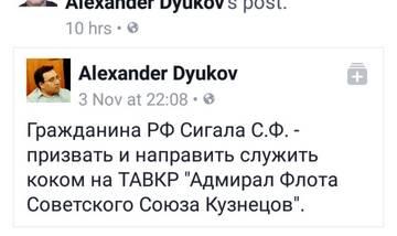 http://s4.uploads.ru/t/ApRx9.jpg