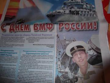http://s4.uploads.ru/t/Ar2Zk.jpg