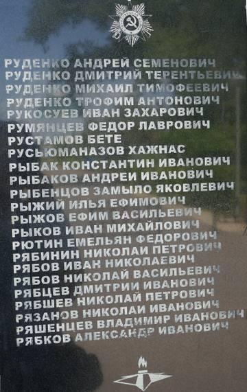 http://s4.uploads.ru/t/B2NRb.jpg
