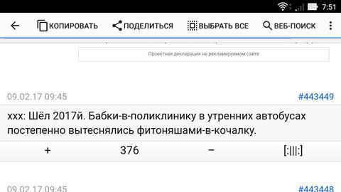 http://s4.uploads.ru/t/BASRm.jpg