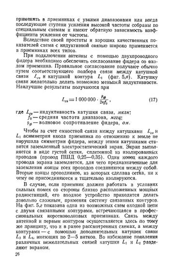 http://s4.uploads.ru/t/BGLyo.jpg