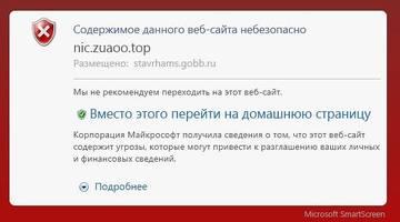 http://s4.uploads.ru/t/BHC41.jpg
