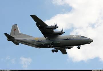 Ан-12ПС - поисково-спасательный самолет BRyTV