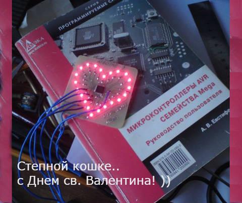 http://s4.uploads.ru/t/BTleC.jpg