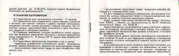 http://s4.uploads.ru/t/BaZo7.jpg